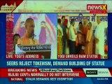 Uttar Pradesh: Yogi Adityanath Unveils Statue Of Lord Rama In Ayodhya