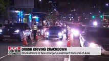 Drunk driving to be more strictly punished from end of June