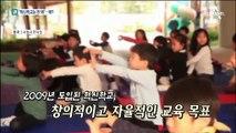 """""""입시 경쟁에 방해""""…서울 강남서 내몰린 혁신학교"""