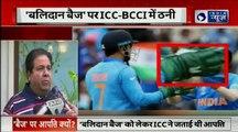 ICC World Cup 2019: महेंद्र सिंह धोनी के बलिदान बैज पर घमासान, MS Dhoni, army insignia on glove