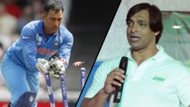 ICC Cricket World Cup 2019 : MS Dhoni Is Faster Than Computer,Says Former Pak Pacer Shoaib Akhtar