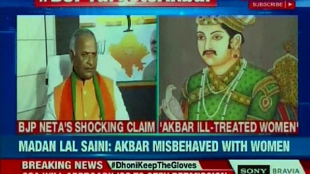 Rajasthan BJP Chief Madan Lal Saini: Mughal Emperor Akbar Misbehaved With Women  | NewsX