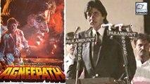 Amitabh Bachchan Promotes His Movie Agneepath