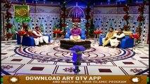 Shan e Eid - Afzal Noshahi - Eid Day 2 - ARY Qtv