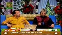 Shan e Eid - Sarwar Hussain - Eid Day 2 - ARY Qtv