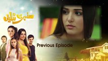 A Love Story Episode 19 Turkish In Hindi - video dailymotion