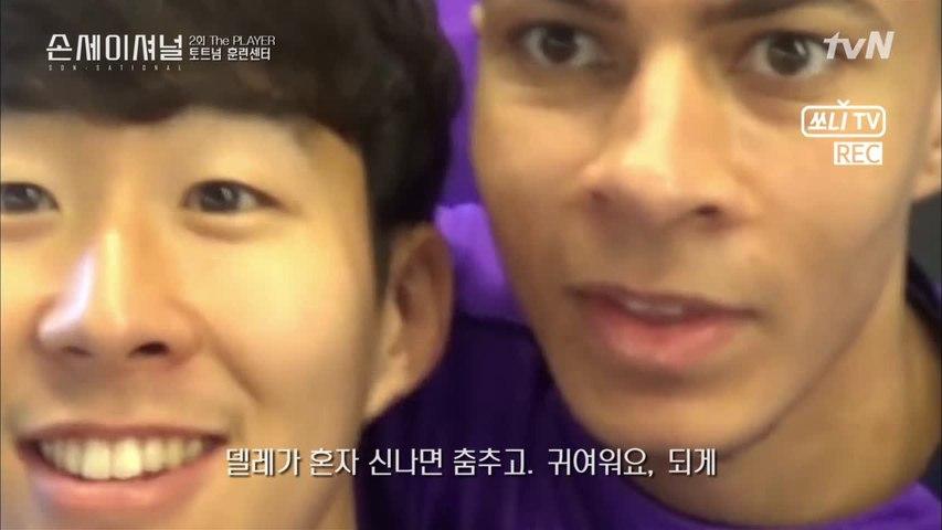 [ENG SUB] [쏘니TV] 손흥민이 소개하는 토트넘 동료들 Sonsational: The Making of Son Heung-min 190607 EP.2