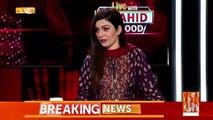 Zardari Sahab Ki Giraftari To Sar Par Khari Hai-Dr Shahid Masood