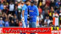 Mahendra Singh Dhoni  BALIDAN Gloves &  ICC   Cricket World Cup 2019   Pak Vs India
