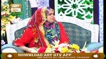 Shan e Eid  - Syeda Zainab - Eid Day 3 - ARY Qtv