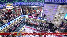 Jeeto Pakistan | Eid Special | Guest: Humayun Saeed & Bushra Ansari | 7th June 2019