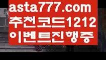 【월드컵】【❎첫충,매충10%❎】바카라카지노【asta777.com 추천인1212】바카라카지노✅카지노사이트✅ 바카라사이트∬온라인카지노사이트♂온라인바카라사이트✅실시간카지노사이트♂실시간바카라사이트ᖻ 라이브카지노ᖻ 라이브바카라ᖻ【월드컵】【❎첫충,매충10%❎】