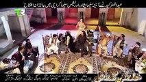 Khanadani Gandageer - Sur Ki Sham Tula Ki Sham Almas Khan Khalil Pashto New Songs 2019