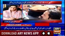 Headlines  ARYNews - 1100   8th June 2019