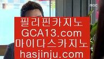 카지노믹스    ✅코코모스 호텔     https://jasjinju.blogspot.com   코코모스 호텔✅    카지노믹스