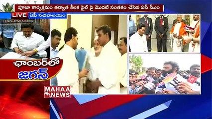 'CM Jagan is Politician & Businessmen' Says - YCP MLA Kodali Nani I MAHAA NEWS