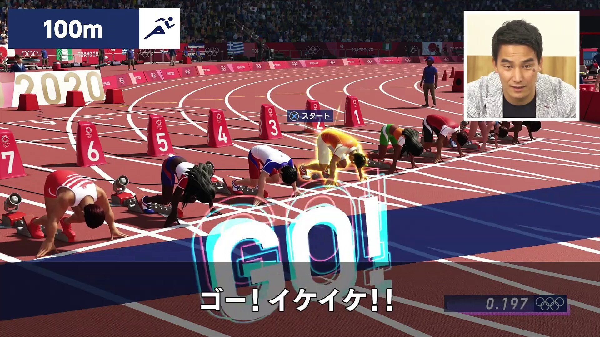 Tokyo 2020 Olympics: The Official Video Game - Atletismo