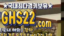 실시간경마사이트주소 ☎ [GHS22 쩜 컴] ) 서울경마