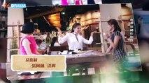 Phim Nhật Ký Trốn Hôn Tập 18 Việt Sub | Phim Tình Cảm Trung Quốc | Diễn Viên : Lưu Đào,Mã Thiên Vũ,Lữ Giai Dung,Vương Diệu Khánh.