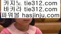 오리지널실배팅   グ ✅온라인바카라   ▶ medium.com/@hasjinju ◀ 온라인바카라 ◀ 실시간카지노 ◀ 라이브카지노✅   グ 오리지널실배팅