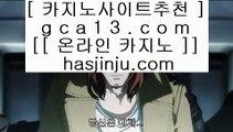 ✅포커방법✅  ㎟  클락 호텔      https://www.hasjinju.com  클락카지노 - 마카티카지노 - 태국카지노  ㎟  ✅포커방법✅