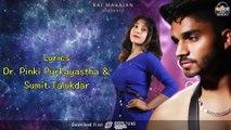 Lorai: Play to Live 2015 Bengali Latest New Romantic Movie