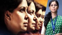 Sakshi Tanwar to play scientist in Ekta Kapoor's Mission Over Mars | FilmiBeat