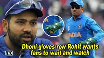World Cup 2019 | Dhoni gloves row: Rohit wants fans to wait and watch