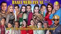 Baali Meri Jan Ae -- Trailer -- New Punjabi stage show Drama 2018 Promo