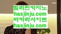 실시간 아바타 게임    金 ✅pc카지노    [ https://www.hasjinju.com ]  슈퍼카지노 바카라사이트 온라인카지노사이트추천 온라인카지노바카라추천 카지노바카라사이트 바카라✅   金 실시간 아바타 게임