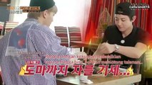 EXO LADDER S2 EP 40 SUBINDO