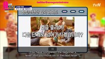 [ENG] Coolkkadang #5: How to Become an Army
