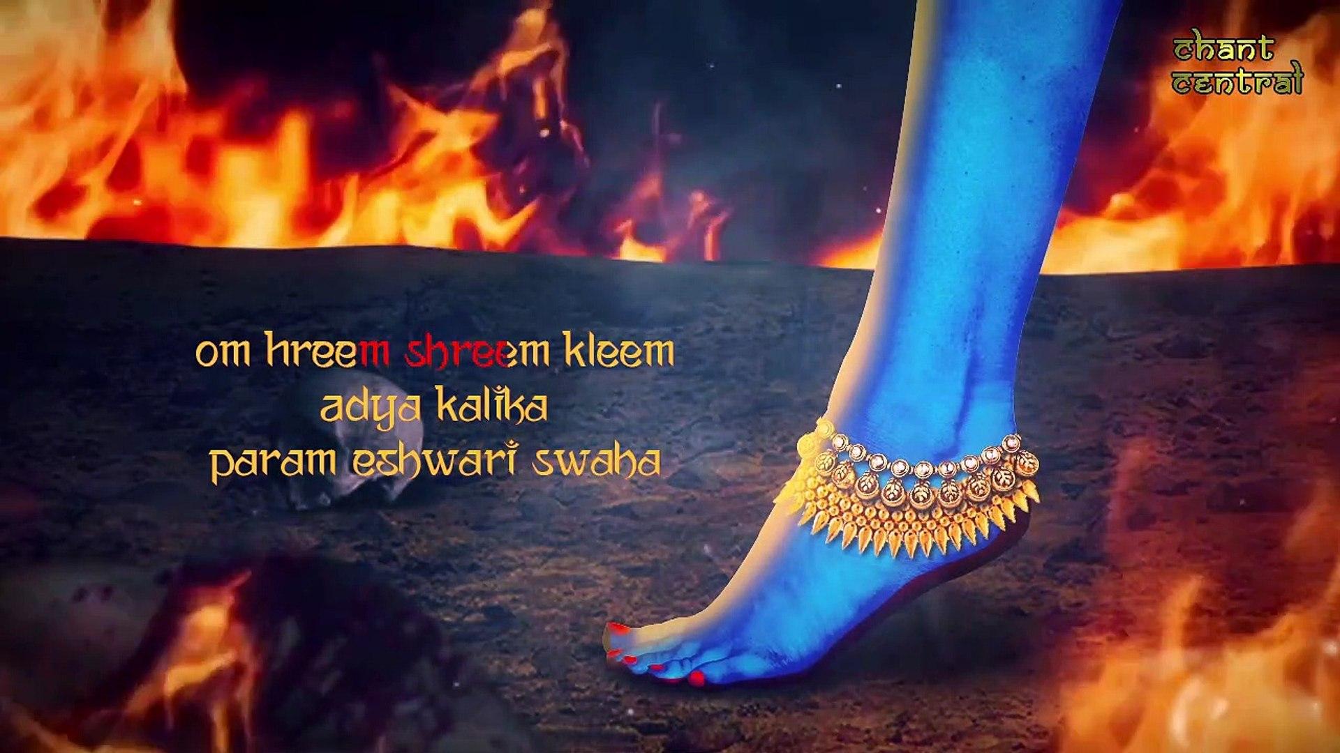 Hreem shreem mantra