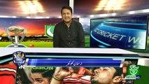Cricket World Cup 2019 07 June 2019 Suchtv
