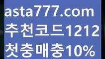 【에볼루션카지노】【❎첫충,매충10%❎】카지노게임【asta777.com 추천인1212】카지노게임✅카지노사이트♀바카라사이트✅ 온라인카지노사이트♀온라인바카라사이트✅실시간카지노사이트∬실시간바카라사이트ᘩ 라이브카지노ᘩ 라이브바카라ᘩ 【에볼루션카지노】【❎첫충,매충10%❎】
