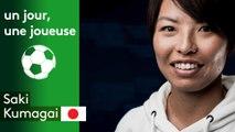 Un jour, une joueuse  :  la Japonaise Saki Kumagai