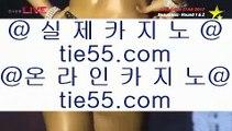 사설도박돈따기  ツ 마이다스카지노- ( → 【 7gd-114.com 】 ←) - 마이다스카지노 ツ  사설도박돈따기