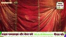 भोजपुरी नौटंकी वंदना || मगरु मास्टर (बलरामपुर) || Balrampur Part-2