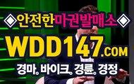 실경마 WDD 1 4 7쩜CoM ぷ일본경륜
