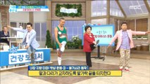 [HEALTH] 4 minutes Fat down exercise method,기분 좋은 날20190610