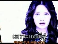Yaya Ying Tee Ruk Raw Ruk Kun Mai Dai
