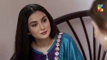 Anaa Episode 17 HUM TV Dramas - Hania Aamir & Shahzad Shaikh