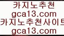 ✅실시간 아바타 게임 ✅  ㎮  바카라필승법   https://www.hasjinju.com 바카라필승법  ㎮  ✅실시간 아바타 게임 ✅