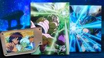 Dragon Ball Super Broly - La edición coleccionista japonesa