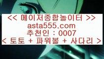 ✅바카라규칙✅  ㅰ  COD토토     〔  instagram.com/jasjinju 〕  COD토토   해외토토   라이브토토  ㅰ  ✅바카라규칙✅
