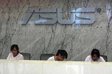 The Asus Story
