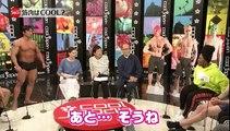 COOL JAPAN~発掘!かっこいいニッポン~ 「筋肉~Muscles」