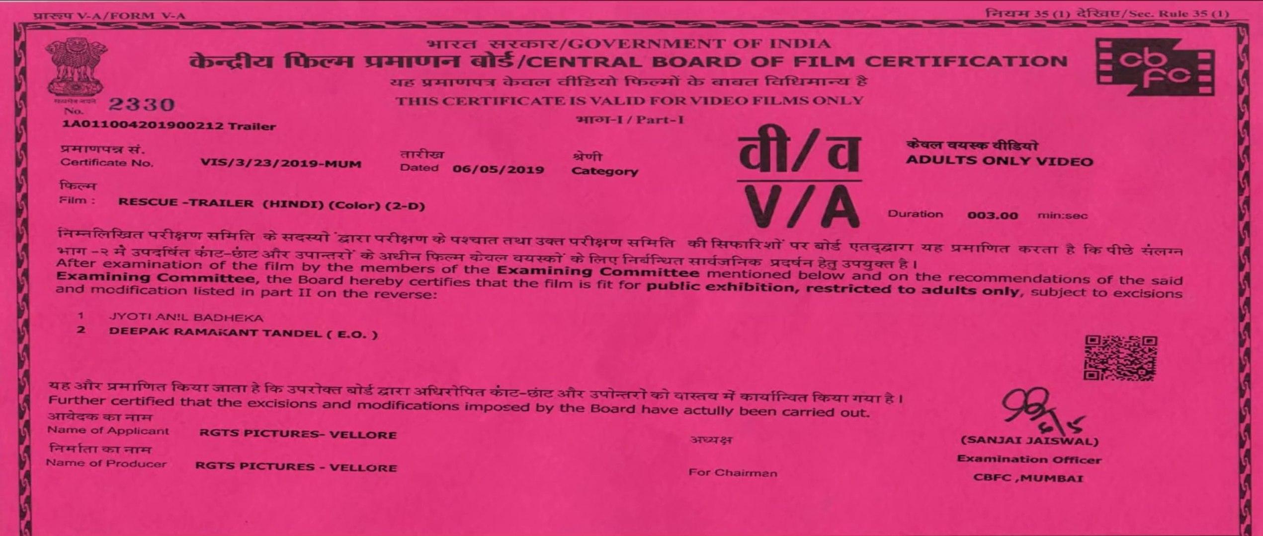 Rescue | Official Trailer | Rahul Ganesh, Sreejita, Rani, Ishita, Megha |  Releasing on 14 June
