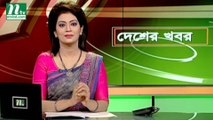 NTV Desher Khobor | 10 June 2019