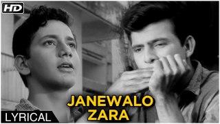 Janewalo Zara Mudke Dekho Mujhe   Lyrical Song   Dosti Hindi Movie (1964)   Mohammed Rafi Hit Songs